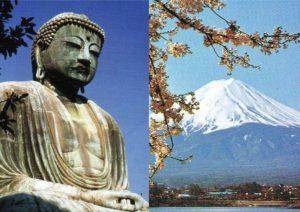 Japanischer Kulturabend @ ZiBB - Saal