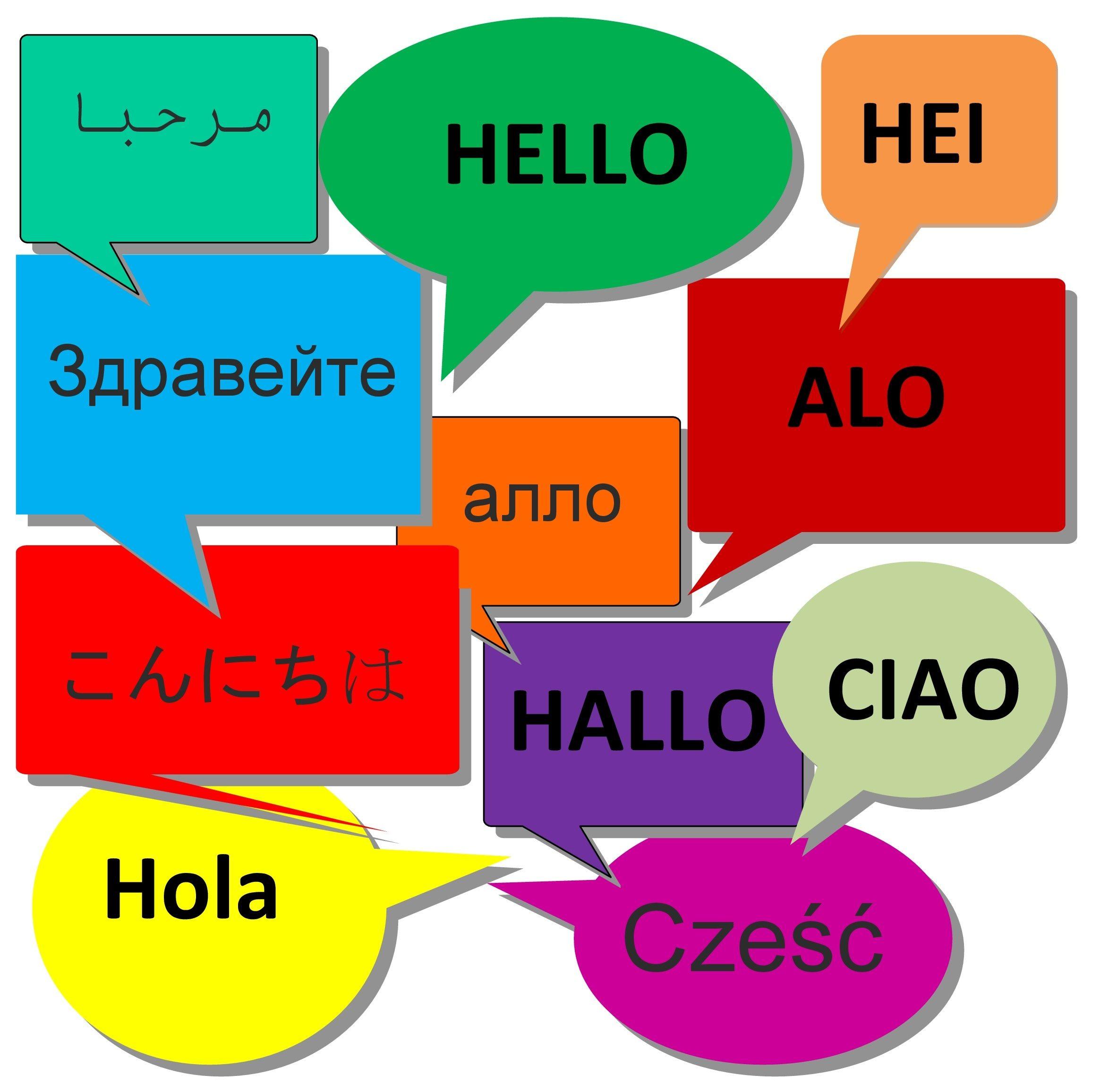 Sprachschnupperkurs: Eritreisch @ ZiBB - Gruppenraum 1